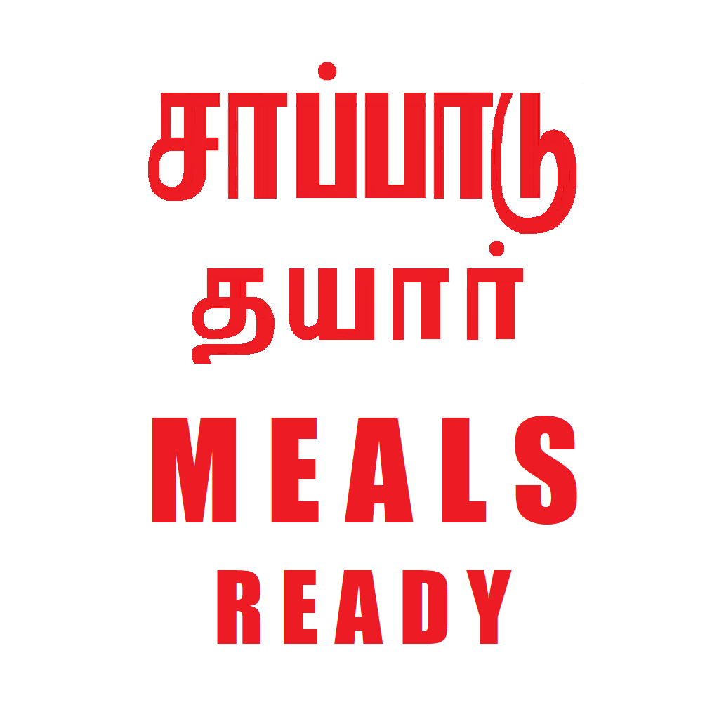 MEALS_READY