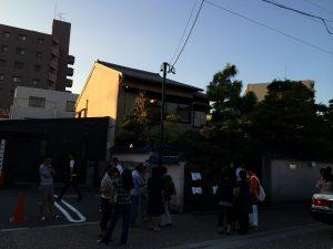 horai-ken鰻料理2014秋00