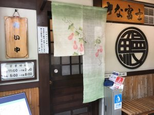 una-fuji鰻料理2017初夏01