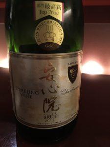 michel-vin-japonais日本ワイン2018冬04