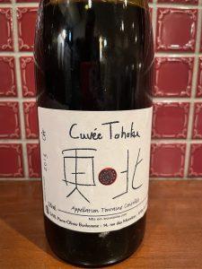 fujimaru日本ワイン2021冬13